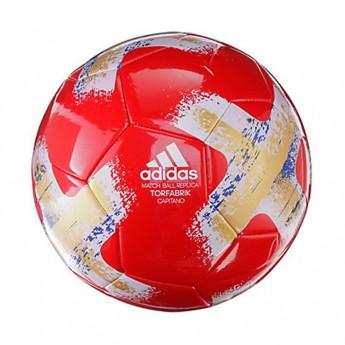 Bayern Mníchov futbalová lopta torfabrik red 17